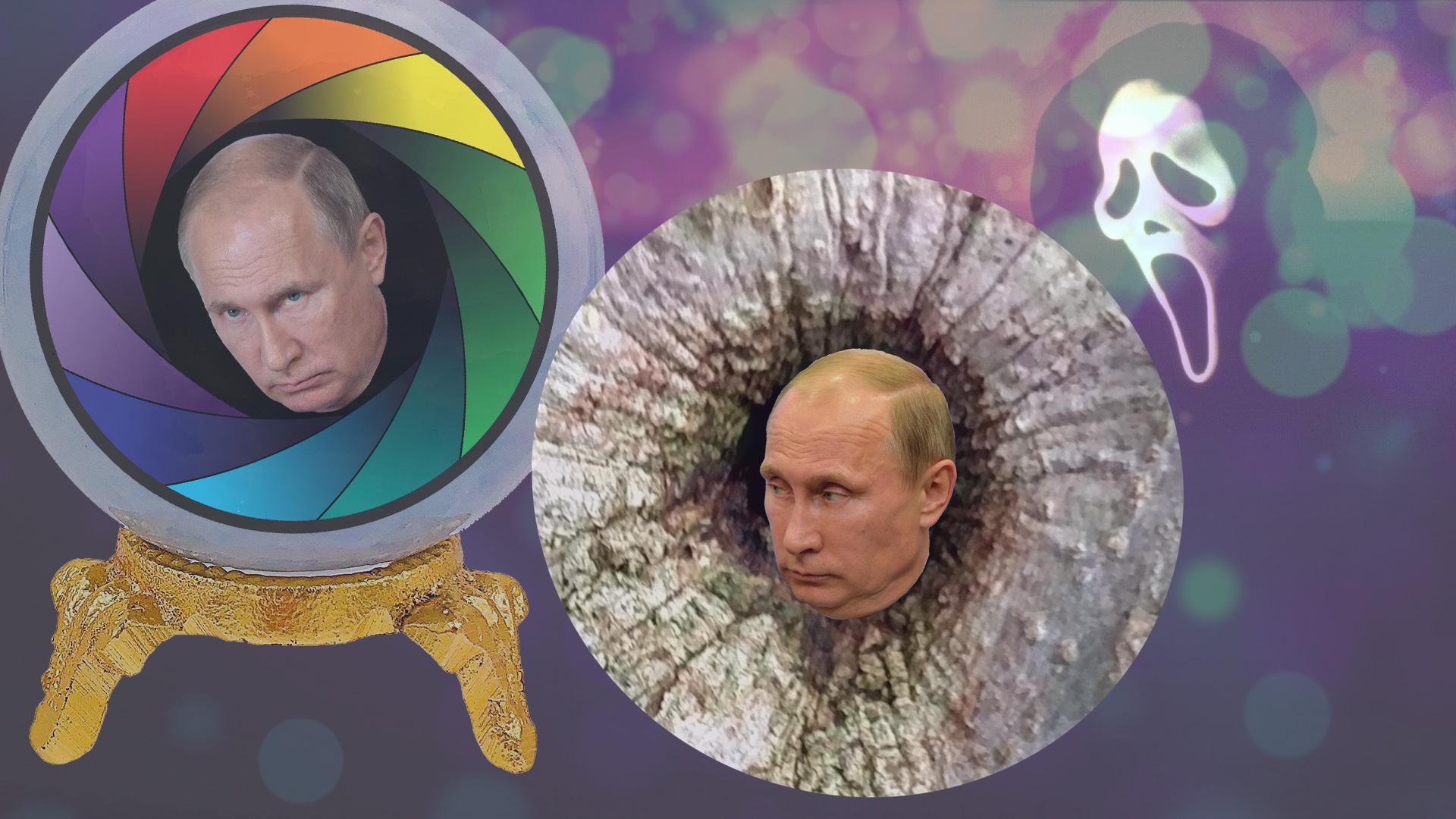 Crack of Putin