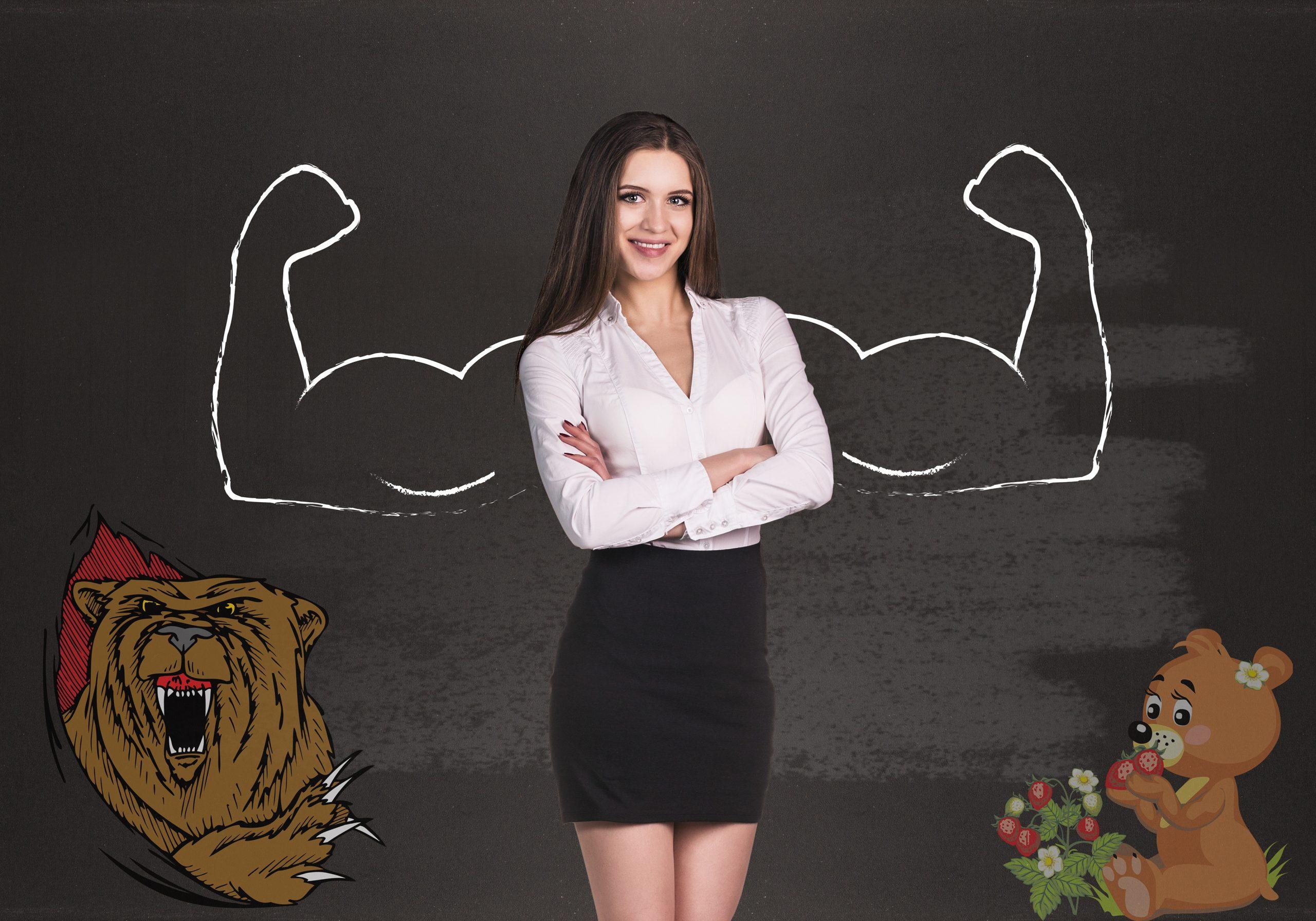 Power of the Feminine